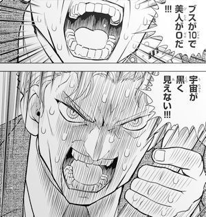 ベクターボール ブス大銀河 天文台.jpg