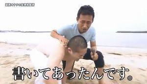 喧嘩稼業 探偵!ナイトスクープ007.jpg