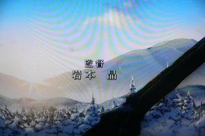 彼岸島 ドラマ 2話 オープニング3.jpg