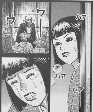彼岸島 ドラマ 2話 椿.jpg