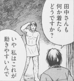 彼岸島 ドラマ 2話 田中さん.jpg