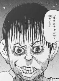 緑郎001.jpg