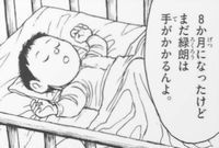 緑郎002.jpg