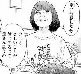 bakutachi46.jpg
