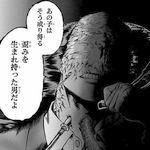 bokuhiro00c.jpg