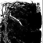 bokuhiro00d.jpg