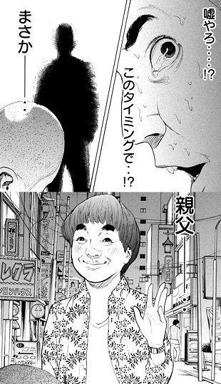 bokutachi48a.jpg