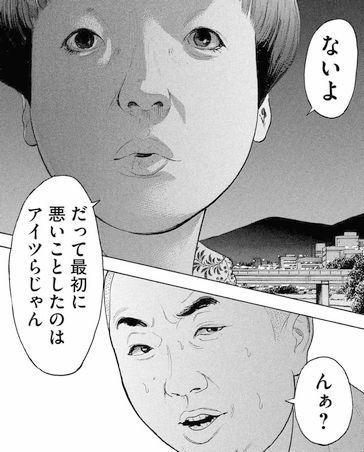 bokutachi51a.jpg