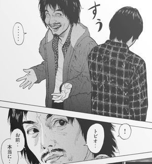 bokutachi63a.jpg