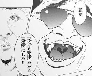 bokutachi66a.jpg