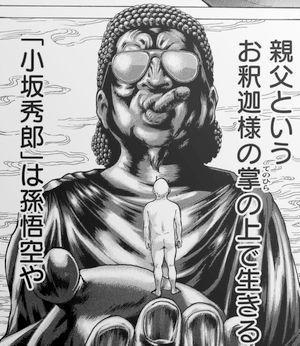 bokutachi66b.jpg