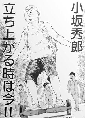 bokutachi66c.jpg