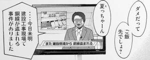 bokutachi79a.jpg