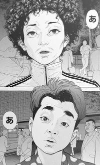 bokutachi80b.jpg