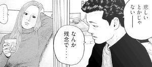 佐藤明と佐藤洋子