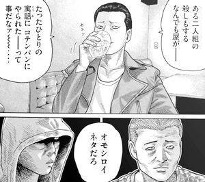 鈴木とフードとコード
