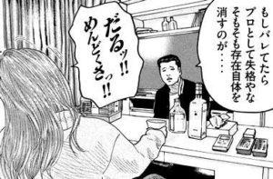 佐藤明 佐藤洋子
