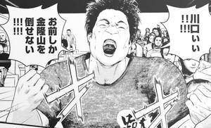 川口夢斗の弟