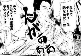 kenka59c.jpg