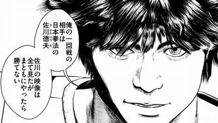 kenka_dai2a.jpg