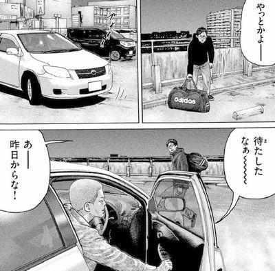 井崎 クロ
