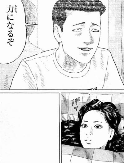 ザ・ファブル 佐藤 ミサキ