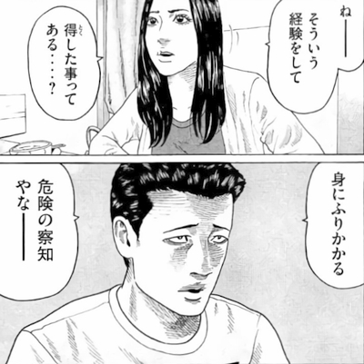 ミサキ 佐藤