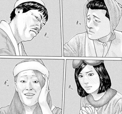 田高田社長 佐藤明 佐藤洋子 ミサキ