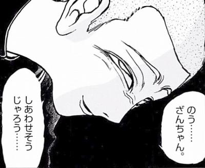 坂巻由太郎