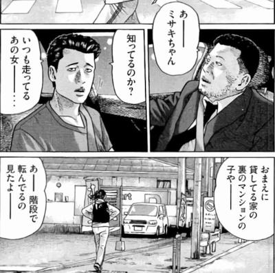 若頭 佐藤