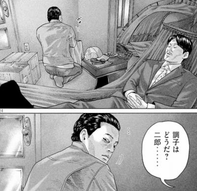 山岡 二郎