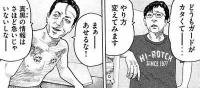 宇津帆 井崎