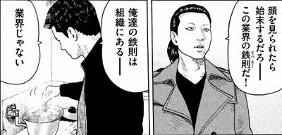 鈴木 佐藤