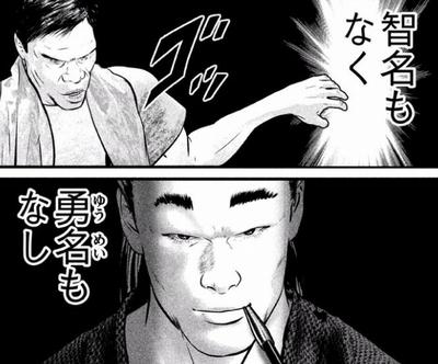 梶原 入場