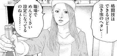 洋子サンタ