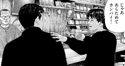 佐藤と河合