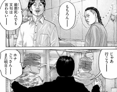 山岡 ユーカリ