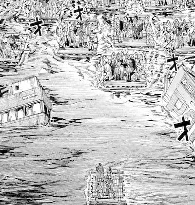 吸血鬼 筏