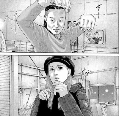 ユーカリ 洋子