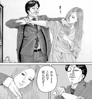 洋子 死す