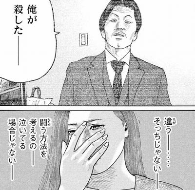山岡 洋子