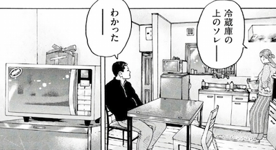 洋子の部屋