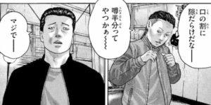 佐藤明 ユーカリ
