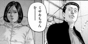 佐藤 ミサキ