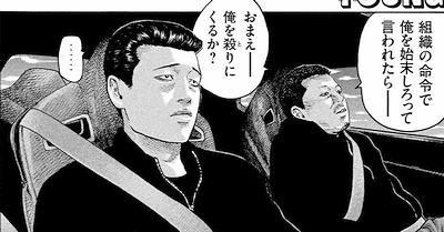 佐藤 海老原