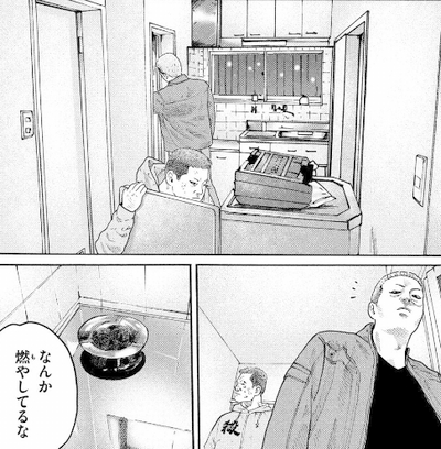 二郎の部屋