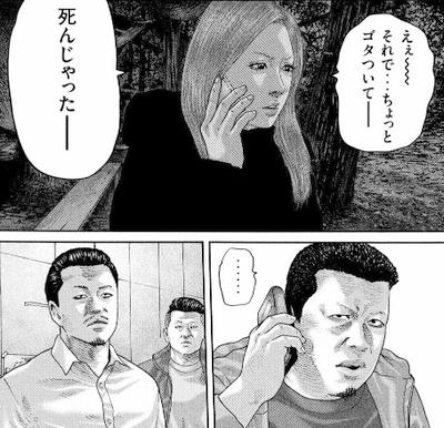 もしもし洋子