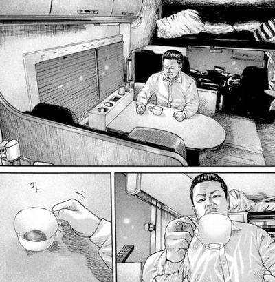 コーヒーブレイク ボス