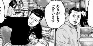 佐藤さんの兄貴分気分