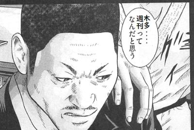小島だよっ!!